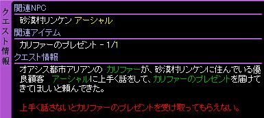 c0081097_17202732.jpg