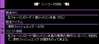 c0081097_20502773.jpg
