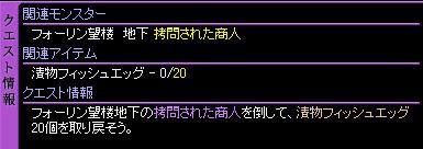 c0081097_20504860.jpg