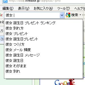 c0204610_3231315.jpg