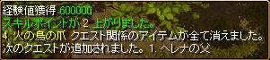c0081097_21341883.jpg