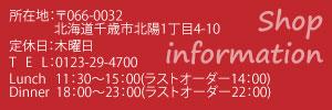 c0190900_6434411.jpg