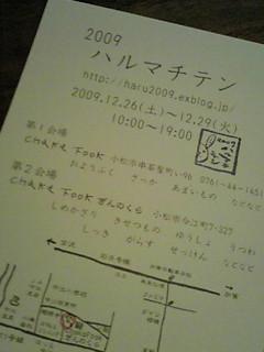 c0021178_8595916.jpg