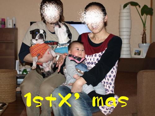 c0122897_18483582.jpg