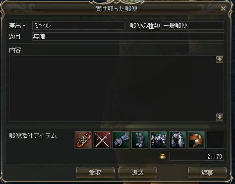 a0056538_17183782.jpg
