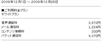 c0039153_1949199.jpg