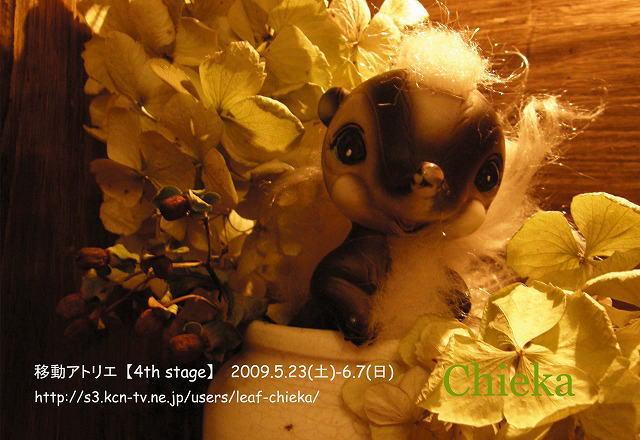 c0120565_1241812.jpg