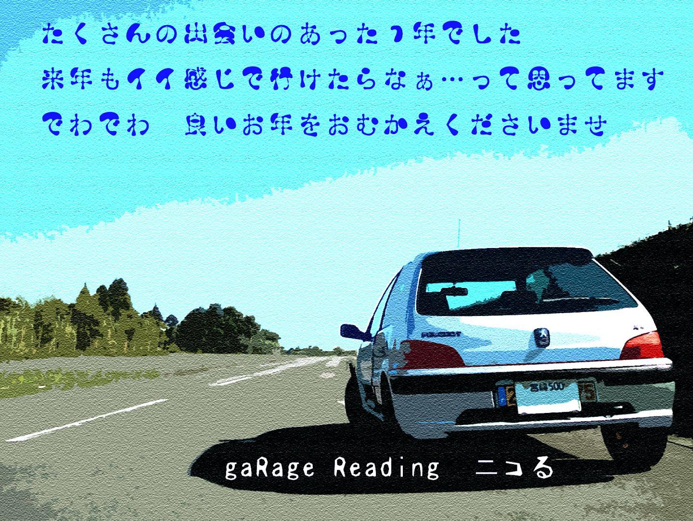 c0184491_181956100.jpg