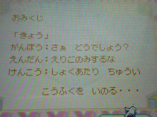 e0028656_19532236.jpg