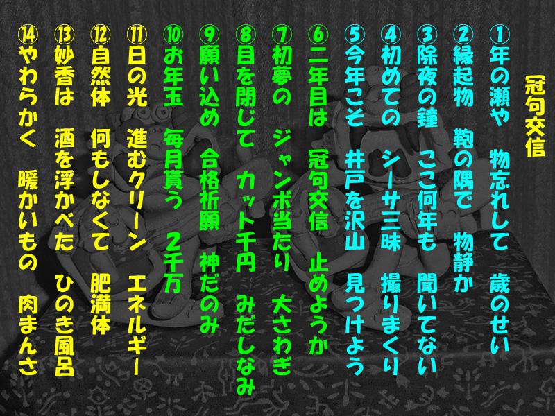 c0192843_8301091.jpg