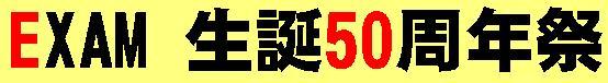 e0059150_175040.jpg