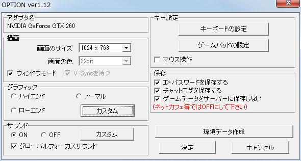 c0105957_10323935.jpg