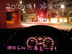e0069615_19505951.jpg