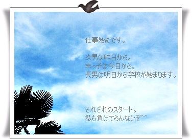 e0136420_16124099.jpg