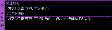 c0081097_20552761.jpg