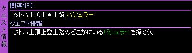 c0081097_20554528.jpg