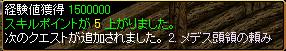 c0081097_20562419.jpg