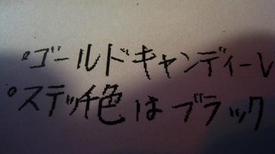 a0139912_1743769.jpg