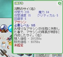 c0051934_9274022.jpg