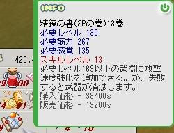 c0051934_8131363.jpg
