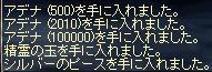 e0020239_19485917.jpg