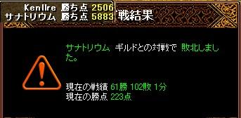 c0075363_1573485.jpg