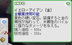 c0051934_18304535.jpg