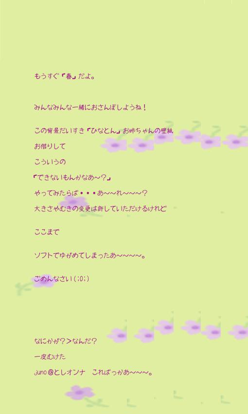 e0179308_0144997.jpg
