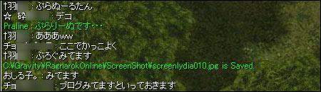 a0071012_1248093.jpg