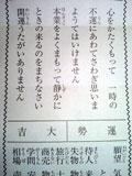 c0032392_1025544.jpg