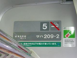 c0222209_19462281.jpg