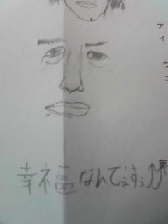 a0113612_0111497.jpg