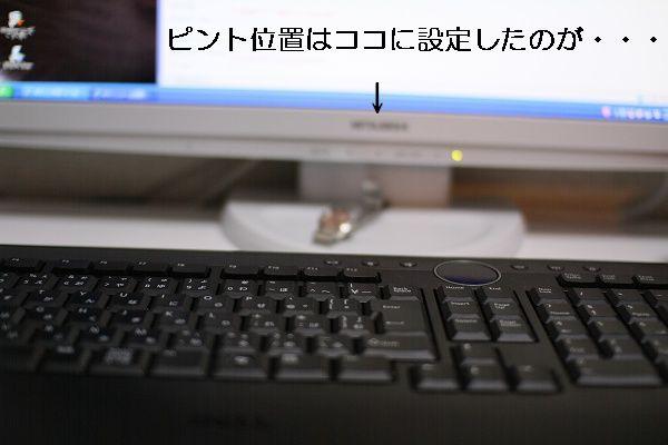 e0156649_1322014.jpg