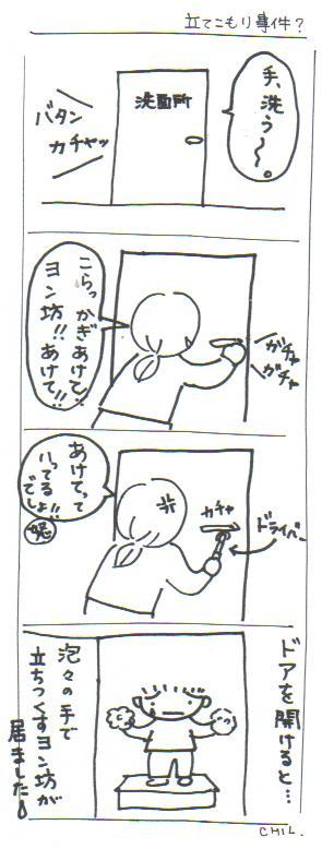 e0127999_1433173.jpg