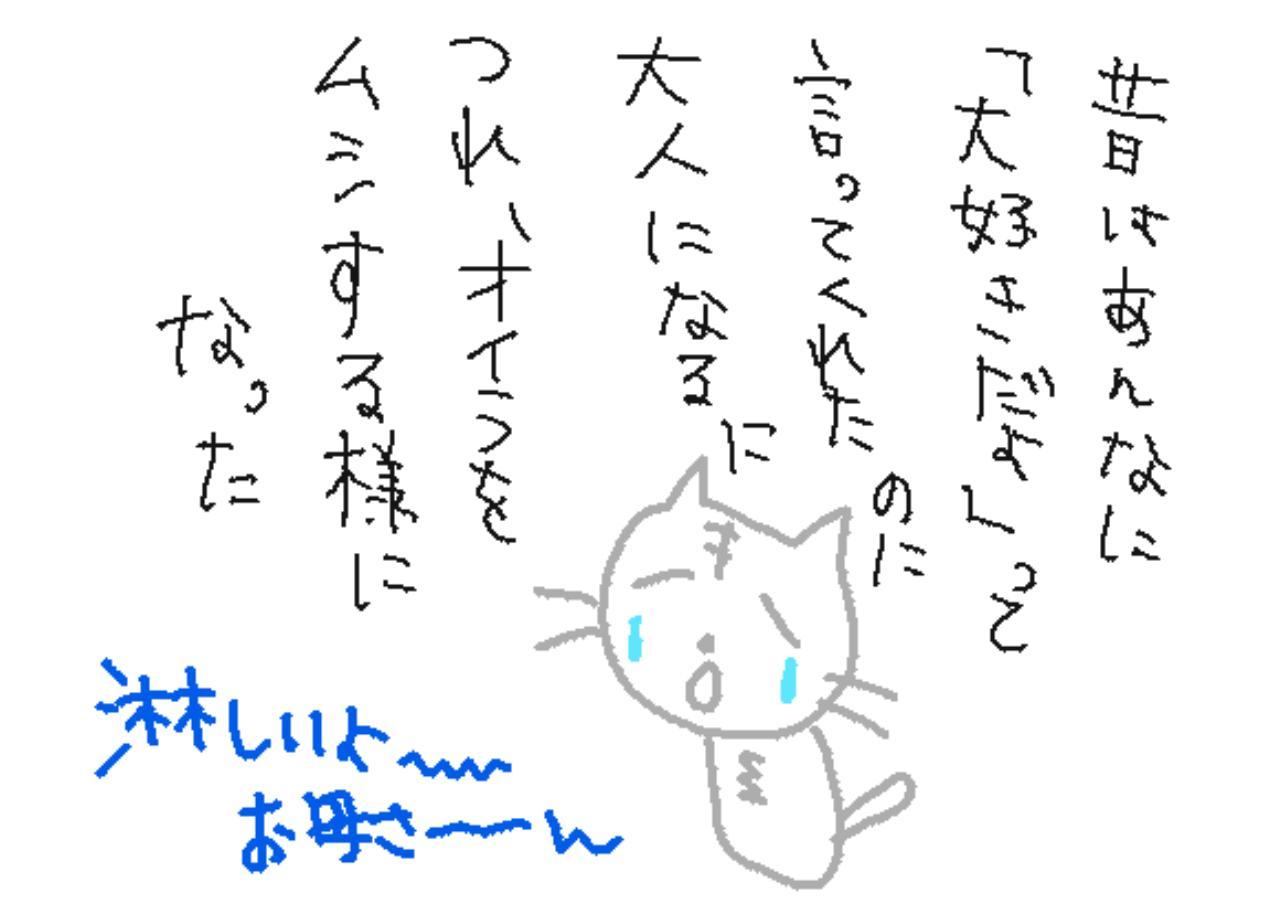 c0179048_21233369.jpg