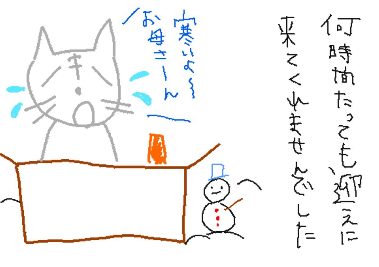 c0179048_21243961.jpg