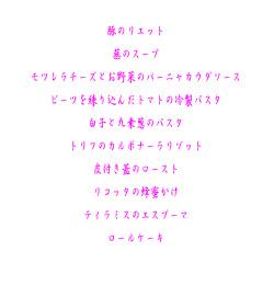 c0220171_0275130.jpg