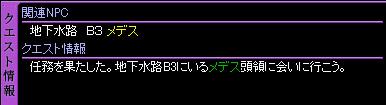 c0081097_14285588.jpg