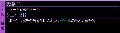 c0081097_15171919.jpg