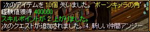 c0081097_15174560.jpg