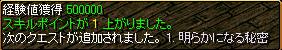 c0081097_15361529.jpg