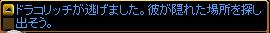 c0081097_15552451.jpg