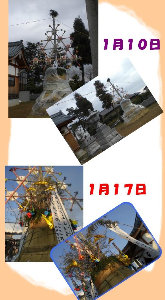 e0085772_15384943.jpg