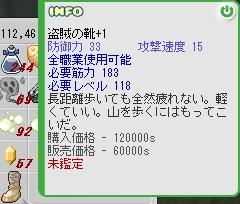 c0051934_0274013.jpg