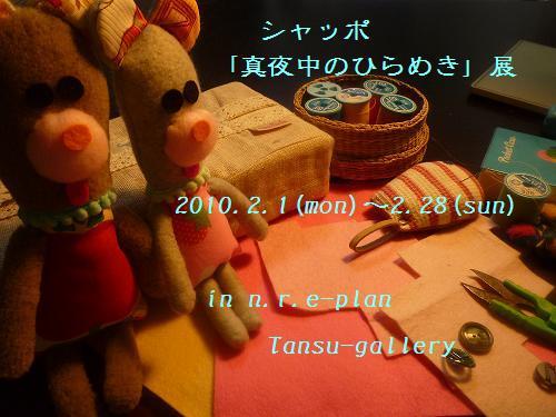 a0164339_2142999.jpg