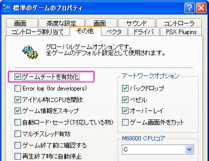 c0217420_19265049.jpg