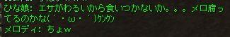 c0022896_034323.jpg