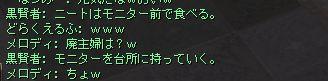 c0022896_04773.jpg