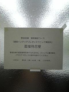 c0146435_1885075.jpg