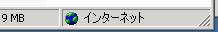 e0091163_115687.jpg